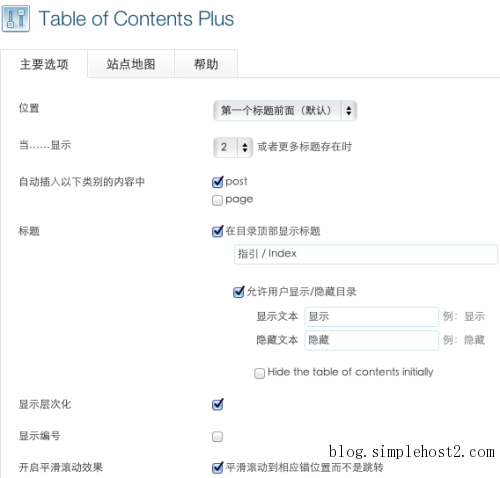 Table of Contents Plus settings basic